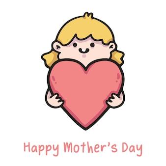 Feliz día de la madre ilustración niño abrazando corazón