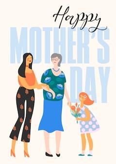 Feliz día de la madre. ilustración vectorial