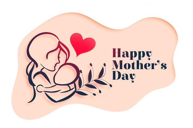 Feliz día de la madre mamá y bebé fondo de amor