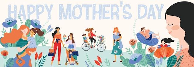 Feliz día de la madre. mujeres y niños.