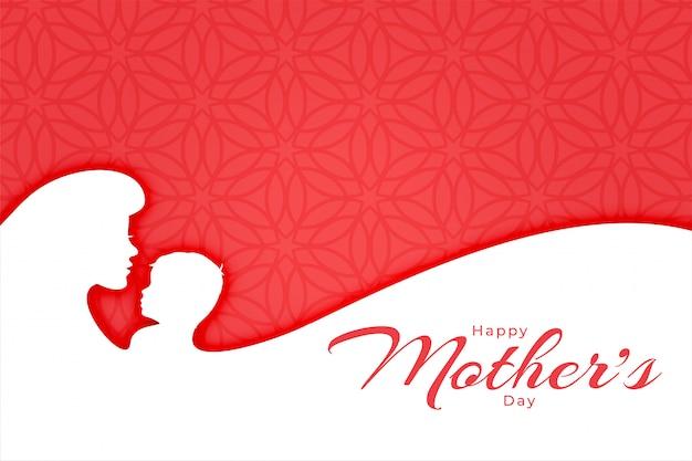 Feliz día de la madre saludo banner con siluetas de madre e hijo