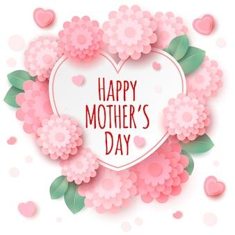 Feliz día de la madre saludo ilustración