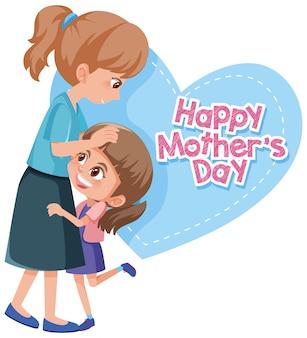 Feliz día de la madre saludo con mamá y niña abrazando