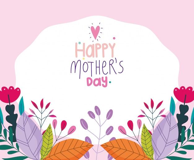 Feliz día de la madre, tarjeta decorativa de flores invitación folleto