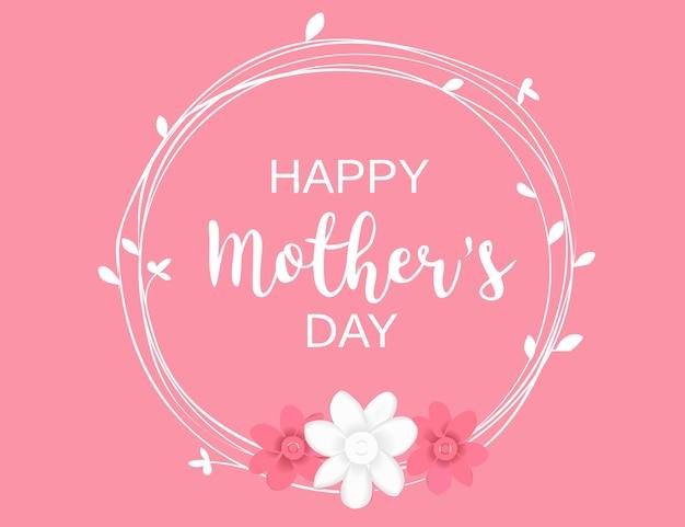 Feliz día de la madre tarjeta de felicitación celebración vector ilustrador