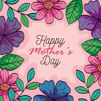 Feliz día de la madre tarjeta con marco de flores decoración diseño ilustración vectorial