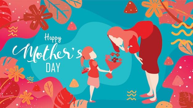 Dia De La Madre Fotos Y Vectores Gratis