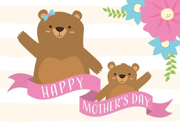 Feliz día de las madres osos decoración de ilustración del día de las madres