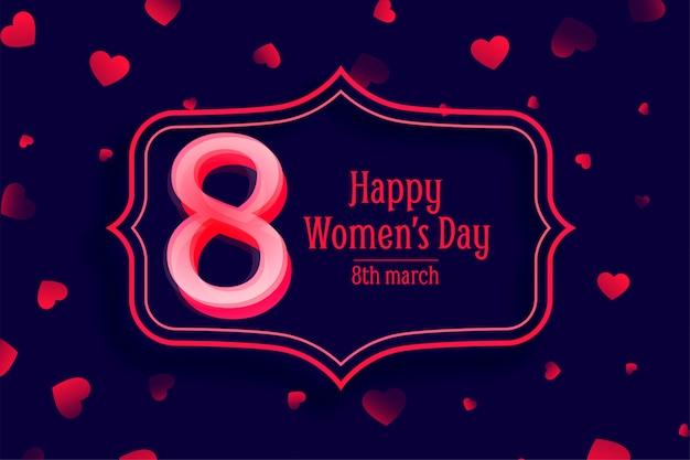 Feliz día de la mujer corazón rojo fondo decorativo