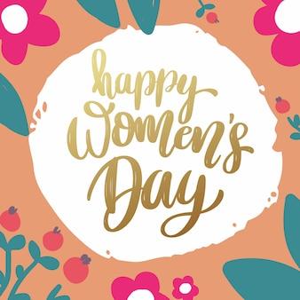 Feliz día de la mujer. frase de letras sobre fondo con decoración de flores. elemento para cartel, pancarta, tarjeta. ilustración