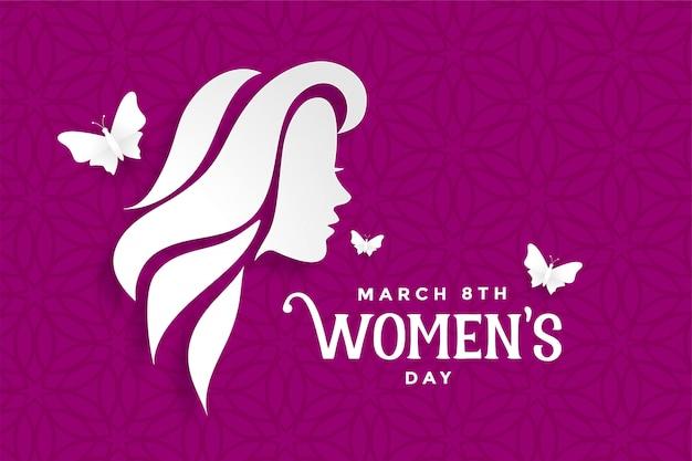 Feliz día de la mujer hermosa pancarta púrpura