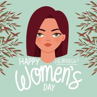 Feliz día de la mujer de marzo letras y linda mujer con ilustración de pelo rojo
