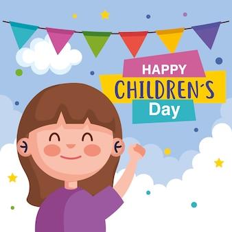 Feliz día del niño con diseño de dibujos animados de niña, ilustración de tema de celebración internacional