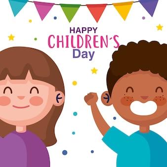 Feliz día del niño con diseño de dibujos animados de niños y niñas, tema de celebración internacional