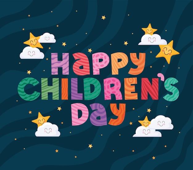 Feliz día del niño con diseño de estrellas y nubes, tema de celebración internacional