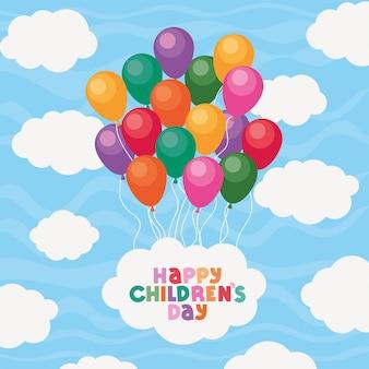 Feliz día del niño con diseño de globos y nubes, tema de celebración internacional