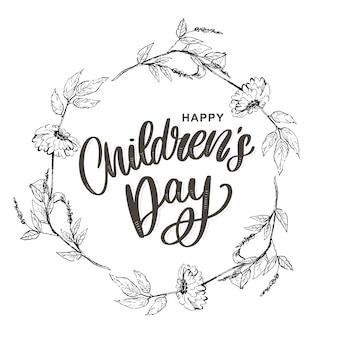 Feliz día del niño, tarjeta de felicitación de vector lindo con letras divertidas en estilo escandinavo y paisaje de dibujos animados