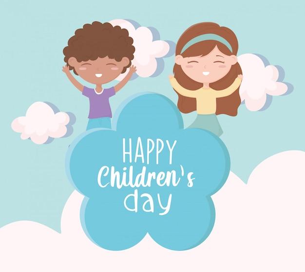 Feliz día de los niños, niño y niña jugando dibujos animados de nube de celebración