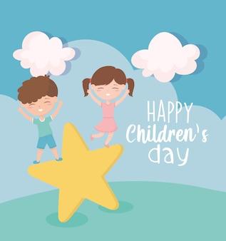 Feliz día de los niños, niño y niña jugando en estrella de dibujos animados