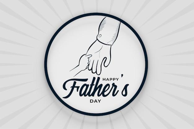 Feliz día del padre doodle fondo dibujado a mano