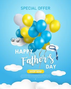 Feliz día del padre venta banner o promoción sobre fondo azul. diseño creativo con elementos de nubes y globos amarillos, azules y blancos.
