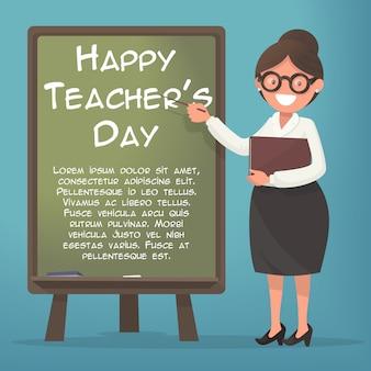 Feliz día del profesor. un amable maestro se para en la pizarra