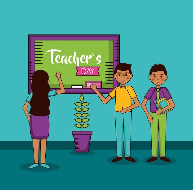 Feliz día del profesor