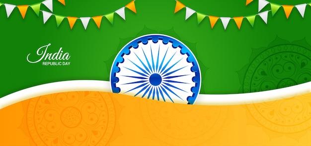 Feliz día de la república con ashoka y mandala