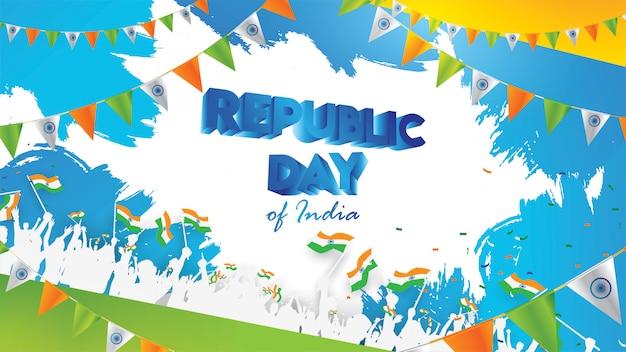 Feliz dia de la república india