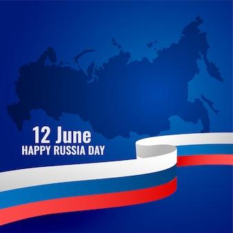 Feliz día de rusia patriótico diseño de cartel con bandera