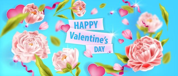 Feliz día de san valentín amor banner con peonías, flores, hojas verdes sobre azul. banner romántico de vacaciones
