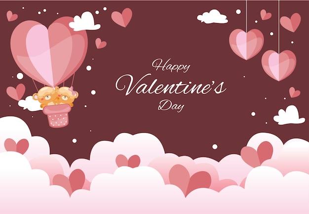 Feliz dia de san valentin amor fondo