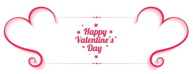 Feliz dia de san valentin banner decorativo lovey