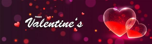 Feliz día de san valentín banner diseño