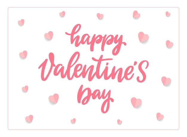 Feliz día de san valentín cotización de letras y corazones
