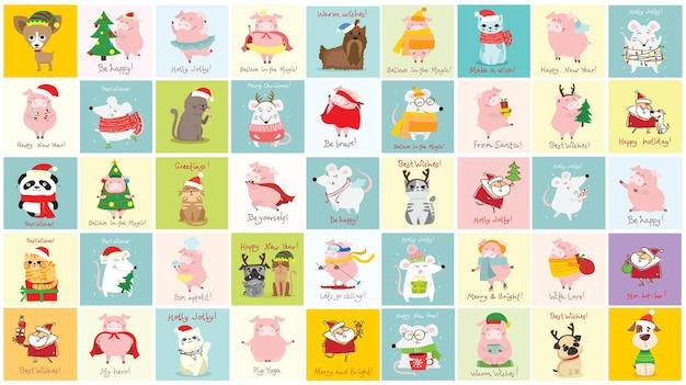 Feliz día de san valentín. diferentes mascotas y animales con corazones como masajes de amor. ilustración de vector para el día de san valentín en el estilo plano