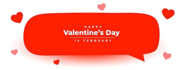 Feliz día de san valentín discurso burbuja roja para mensaje de amor