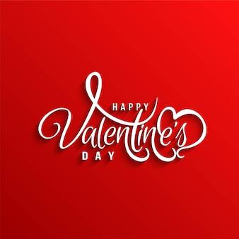 Feliz día de san valentín elegante fondo de amor