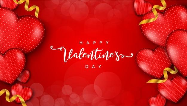 Feliz día de san valentín fondo festivo