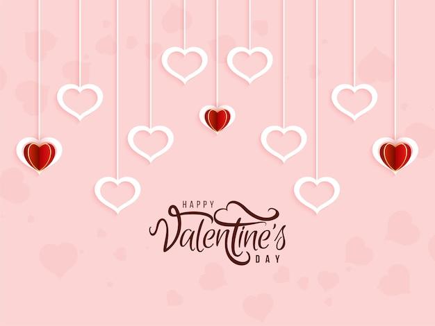 Feliz dia de san valentin fondo simple