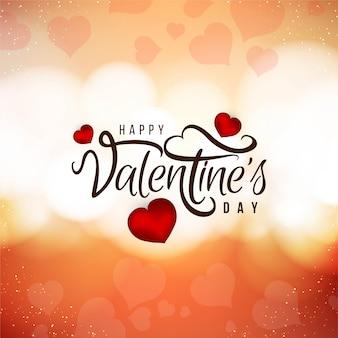 Feliz día de san valentín hermoso amor de fondo