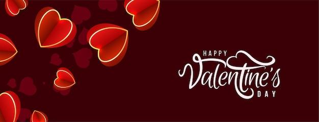 Feliz día de san valentín hermoso banner