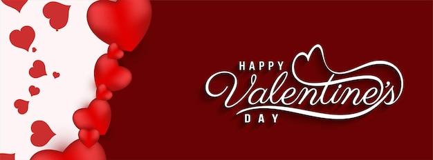 Feliz dia de san valentin hermoso banner