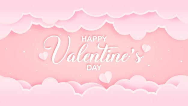 Feliz día de san valentín plantilla de tarjeta de felicitación con decoración de corazón.