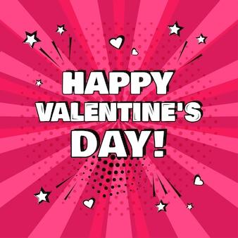 Feliz día de san valentín sobre fondo rosa efectos cómicos en estilo pop art ilustración