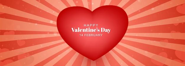 Feliz día de san valentín tarjeta corazones decorativos banner