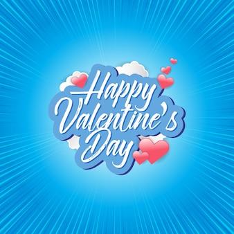 Feliz día de san valentín tarjeta de felicitación romántica.
