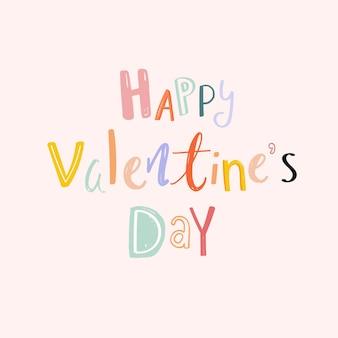 Feliz día de san valentín tipografía doodle texto