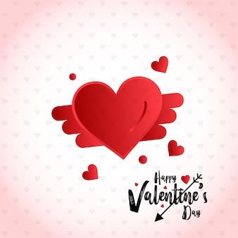 Feliz dia de san valentin vector