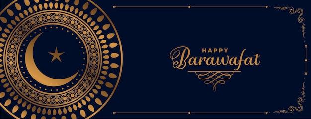 Feliz diseño de banner decorativo dorado brillante barawafat
